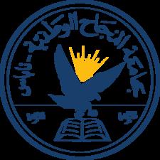 An Najah University
