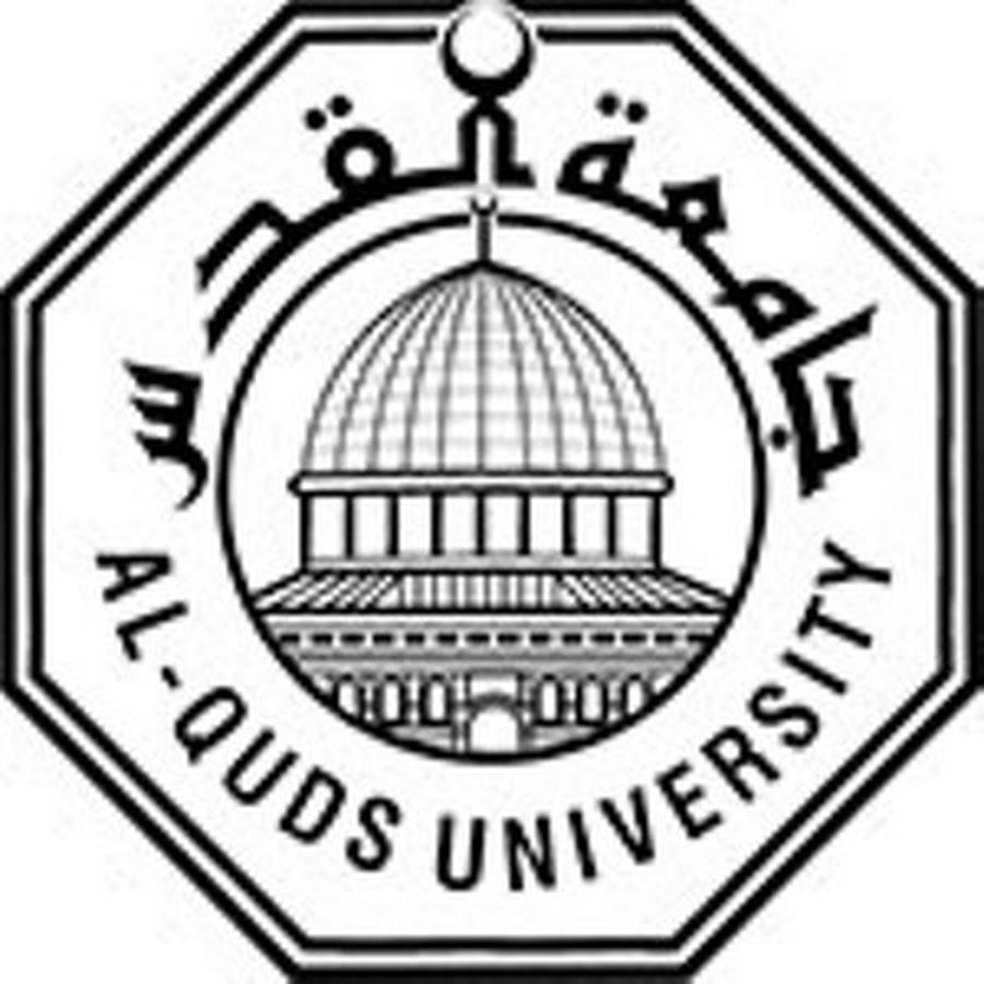 Al Quds University