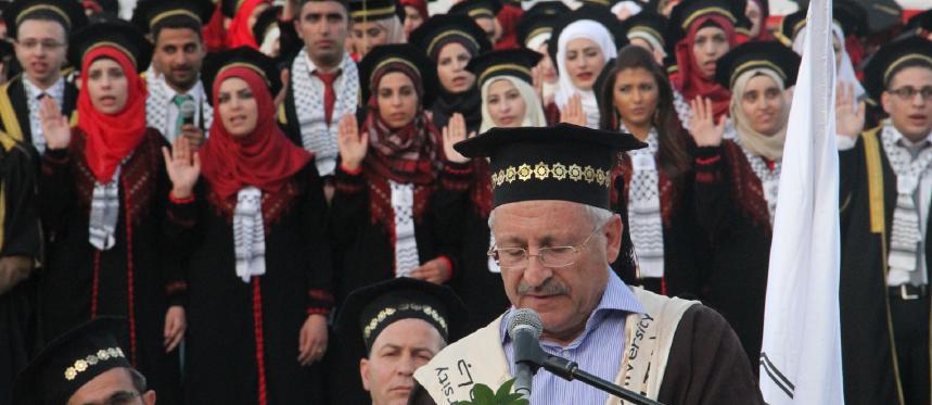 Hani Abdeen
