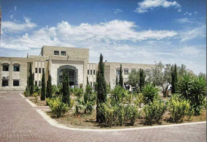 Al Quds Medical School