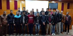Mohammed and students