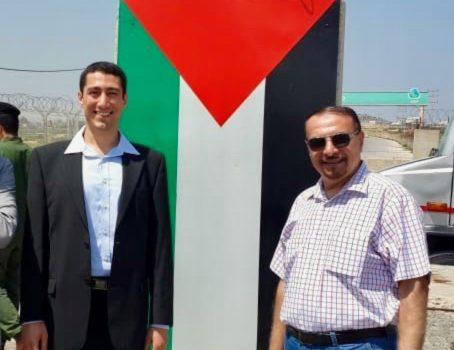 Anas in Gaza