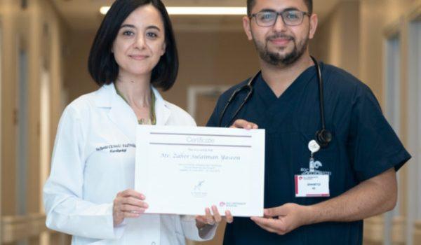 Zahir certificate